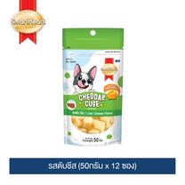 สมาร์ทฮาร์ท® สแนกส์ เชดดาร์ คิวบ์ รสตับ ชีส / SmartHeart® Snacks Cheddar Cube Liver Cheese Flavor