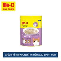 มีโอ ครีมมี่ ทรีต รสปลาทูน่าและหอยเชลล์ 15 กรัม x 20 ซอง (1 แพค) / Me-O Cat Creamy Treats Tuna & Scallop Flavor (1 pack)