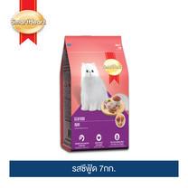 อาหารแมวสมาร์ทฮาร์ท ซีฟู้ด (7 กก.)