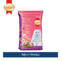สมาร์ทฮาร์ท อาหารแมว ซีฟู้ด (7 กก.) / SmartHeart Cat Food Seafood (7kg)