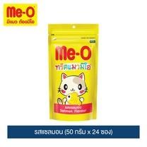 Me-O ทรีตแมวมีโอ รสแซลมอน (50 ก. x 24 ซอง)