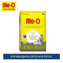 อาหารแมวสูงอายุ มีโอ รสปลาทู 6.8กก. / Me-O Senior Cat Food Mackerel Flavour 6.8kg