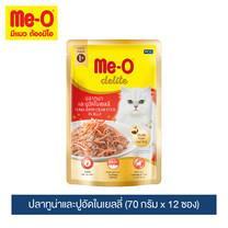 อาหารแมว มีโอ ดีไลท์ ปลาทูน่าและปูอัดในเยลลี่ (70 กรัม x 12 ซอง)