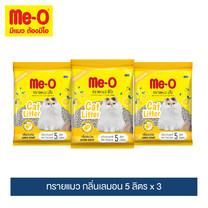 ทรายแมว มีโอ(กลิ่นเลมอน) 5 ลิตร (แพ๊ค 3) / Me-O Cat Litter Lemon Scent size 5L (Pack 3)