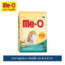 มีโอ อาหารลูกแมว เปอร์เซีย ขนาด 6.8 กก. / Me-O Persian Kitten (6.8 Kg)