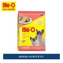มีโอ อาหารแมว แซลมอน 6.8 กก. / Me-O Cat Food Salmon Flavor (6.8 Kg)