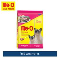 มีโอ อาหารแมว โกเม่ 19 กก. / Me-O Cat Food Gourmet (19 Kg)