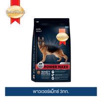 สมาร์ทฮาร์ท พาวเวอร์แม็กซ์ สุนัขโต 3กก./ SmartHeart Power Maxx Adult 3kg.