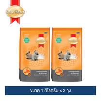สมาร์ทฮาร์ท อาหารลูกกระต่าย (Junior) 1 กิโลกรัม (แพ็ค 2 ถุง) / SmartHeart Junior 1 kg (Pack 2)
