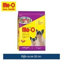 มีโอ อาหารแมว ซีฟู้ด 20 กก. / Me-O Cat Food Seafood (20 kg)