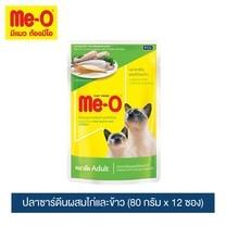 มีโอ อาหารแมวเพาช์ ปลาซาร์ดีนผสมไก่และข้าว (80 กรัม x 12 ซอง) / Me-O Kitten Food Sardine with Chicken and Rice (80g x 12 sachets)