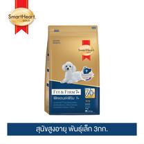 สมาร์ทฮาร์ท โกลด์ ฟิตแอนด์เฟิร์ม 7+ สุนัขสูงอายุ พันธุ์เล็ก 3กก. / SmartHeart GOLD Fit&Firm Small Breed 3kg