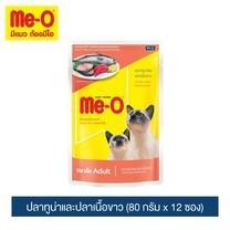 มีโอ อาหารแมวเพาช์ ปลาทูน่าและปลาเนื้อขาว (80 กรัม x 12 ซอง) / Me-O Kitten Food Tuna and Whitefish (80g x 12 sachets)