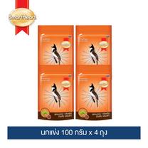 สมาร์ทฮาร์ท อาหารนกกรงหัวจุก (นกแข่ง) 100 กรัม (แพ็ค 4 ถุง) / SmartHeart Singing Bird Competition 100g (Pack 4)