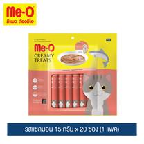 Me-O ครีมมี่ ทรีต รสแซลมอน 15 ก. x 20 ซอง (1 แพ็ก) / Me-O Cat Creamy Treats Salmon  Flavor 15g. X 20 sachets (1 pack)