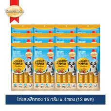 สมาร์ทฮาร์ท ครีมมี่ ด็อก ทรีทส์ ไก่และฟักทอง แพค 12 ถุง / SmartHeart® Creamy Dog Treats Chicken & Pumpkin (12 bags)