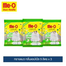 ทรายแมว มีโอ(กลิ่นแอปเปิล) 5 ลิตร (แพ๊ค 3) / Me-O Cat Litter Apple Scent size 5L (Pack 3)