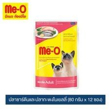 อาหารแมวเพาช์มีโอ ปลาซาร์ดีนและปลากะพงในเยลลี่ (80 กรัม x 12 ซอง)