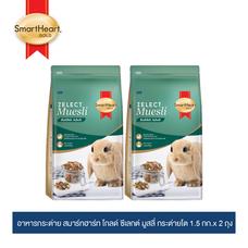 สมาร์ทฮาร์ท โกลด์ ซีเลกต์ มูสลี่ กระต่ายโต 1.5 กก.x 2 ถุง / SmartHeart Gold Zelect Muesli Adult 1.5 Kg.x 2