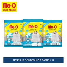 ทรายแมว มีโอ(กลิ่นธรรมชาติ) 5 ลิตร (แพ๊ค 3) / Me-O Cat Litter Unscented size 5L (Pack 3)