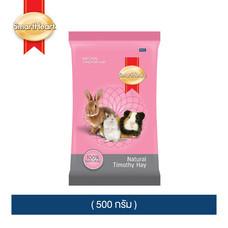 สมาร์ทฮาร์ท หญ้าทิโมธี (500 ก.) / SmartHeart Timothy Hay (500 g)