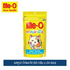 Me-O ทรีตแมวมีโอ รสทูน่า ไก่และไข่ (50 ก. x 24 ซอง)