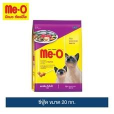 อาหารแมวมีโอ ซีฟู้ด 20 กก.
