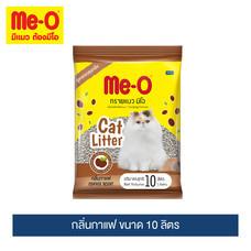 ทรายแมวมีโอ กลิ่นกาแฟ ขนาด 10 ลิตร