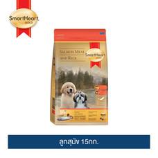 สมาร์ทฮาร์ท โกลด์ ปลาแซลมอนและข้าว ลูกสุนัข 15กก. / SmartHeart GOLD Salmon Meal and Rice Puppy 15kg