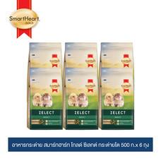 สมาร์ทฮาร์ท โกลด์ ซีเลกต์ อาหารกระต่ายโต 500 กรัม x 6 ถุง / SmartHeart Gold Zelect Adult 500g x 6