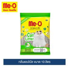 ทรายแมวมีโอ กลิ่นแอปเปิล ขนาด 10 ลิตร