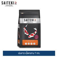 ไซเตกิ อาหารปลาคาร์พ เร่งขาว เม็ดกลาง 7 กก. / SAITEKI Extreme White Medium Pellet 7 kg.