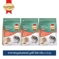 สมาร์ทฮาร์ท โกลด์ ซีเลกต์ มูสลี่ อาหารหนูแฮมสเตอร์  500 กรัม x 3 ถุง / SmartHeart Gold Zelect Muesli Hamster 500 G