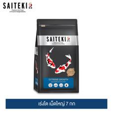 ไซเตกิ อาหารปลาคาร์พ เร่งโต เม็ดใหญ่ 7 กก. / SAITEKI Extreme Growth Large Pellet 7 kg.