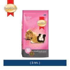 สมาร์ทฮาร์ท อาหารสัตว์ฟันแทะ - คอมพลีทแอนด์บาลานซ์ (3 กก.) / SmartHeart Rodent Food - Complete & Balanced (3 kg)