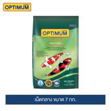 ออพติมั่ม ไฮโปร อาหารปลาคาร์พ สูตรเร่งสี เม็ดกลาง 7 กก. / Optimum Hi Pro Super Color Medium Pallet 7 kg