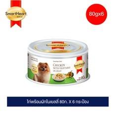 (6 กระป๋อง) สมาร์ทฮาร์ท โกลด์ ไก่พร้อมผักในเยลลี่ ขนาด 80ก. / SmartHeart Gold Chicken with Vegetables in Jelly 80g (Pack of 6 Cans)