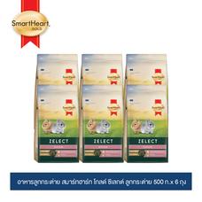 สมาร์ทฮาร์ท โกลด์ ซีเลกต์ อาหารลูกกระต่าย 500 กรัม x 6 ถุง / SmartHeart Gold Zelect Junior 500g x 6