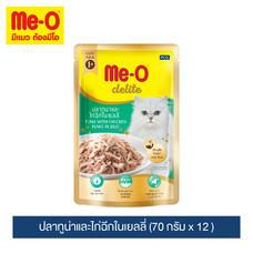 อาหารแมว มีโอ ดีไลท์ ปลาทูน่าและไก่ฉีกในเยลลี่ (70 กรัม x 12 ซอง)