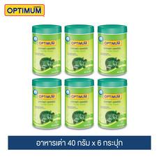 ออพติมั่ม อาหารเต่า 40 กรัม (แพค 6 กระปุก) / Optimum Turtle 40g (Pack 6)