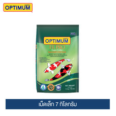 ออพติมั่ม ไฮโปร (สูตรเร่งสี เม็ดเล็ก) 7 กิโลกรัม / Optimum Hi Pro Super Color (Kibble S) 7 Kg.