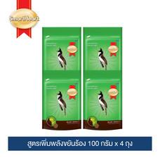 สมาร์ทฮาร์ท อาหารนกกรงหัวจุก (สูตรเพิ่มพลังขยันร้อง)100ก. (แพ็ค 4 ถุง) / SmartHeart Singing Bird Enhanced Energy& Voice 100g (Pack 4)