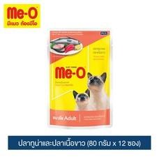 อาหารแมวเพาช์มีโอ ปลาทูน่าและปลาเนื้อขาว (80 กรัม x 12 ซอง)