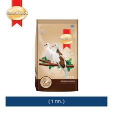 สมาร์ทฮาร์ท อาหารนกเขา - วิตามินและแร่ธาตุ (1 กก.) / SmartHeart Dove Bird Food Enhanced Vitamins & Minerals Formula 1 KG.