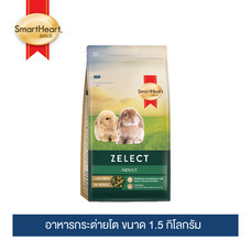 สมาร์ทฮาร์ท โกลด์ ซีเลกต์ อาหารกระต่ายโต 1.5 กิโลกรัม / SmartHeart Gold Zelect Adult 1.5 KG