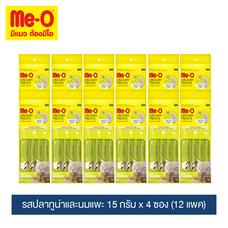 มีโอ ครีมมี่ ทรีต รสปลาทูน่า-นมแพะ ขนาด 15 กรัม x 4 ซอง(12แพ็ค) / Me-O Cat Creamy TreatsTuna with Goat Milk Flavor 15g.x4x12