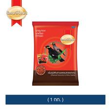 สมาร์ทฮาร์ท อาหารนกขุนทอง - เพิ่มภูมิต้านทานและขนสวยเงางาม (1 กก.) / SmartHeart Mynah Bird Food Enhanced Immunity & Shiny Feather Formula 1 kg