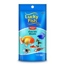 ลัคกี้ฟิช (เม็ดจิ๋ว) 100g (แพ็ค3) / Lucky Fish (Mini) 100g. (3 Packs)