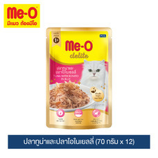 อาหารแมว มีโอ ดีไลท์ ปลาทูน่าและปลาโอในเยลลี่ (70 กรัม x 12 ซอง)