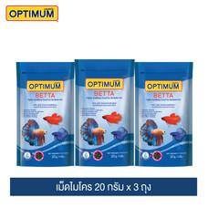 ออพติมั่ม ปลากัด (เม็ดไมโคร) 20กรัม (แพ็ค3) / Optimum Betta Fish (Kibble Micro) 20g. (3 Packs)